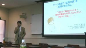 奥羽大学薬学部倉本敬二先生の講演
